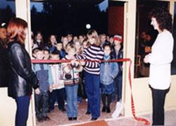 Открытие центрального входа